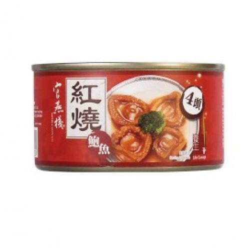 官燕棧紅燒鮑魚 (4頭,200g)