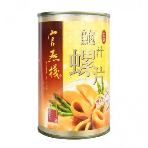 官燕棧金牌鮑汁螺片 (厚片,425g)